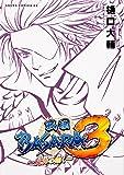 戦国BASARA3~鬼神の如く~ (あすかコミックスDX)