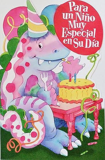 Amazon.com : Para un Nino Muy Especial en Su Dia - Feliz ...
