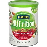NUTrition Heart Healthy Snack Nut Mix (1lb 2.25oz)