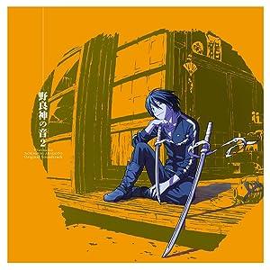 ノラガミ ARAGOTO DVD