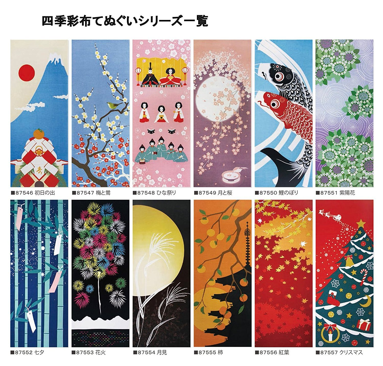 March Hina Matsuri Yamako Japanese Tenugui Tapestry 4 Seasons 12 Months Pattern Series Japanese face towel by 87548