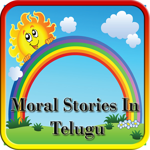 Moral Stories In Telugu: Amazon ca: Appstore for Android