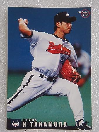 Amazon | カルビー 野球カード 1...