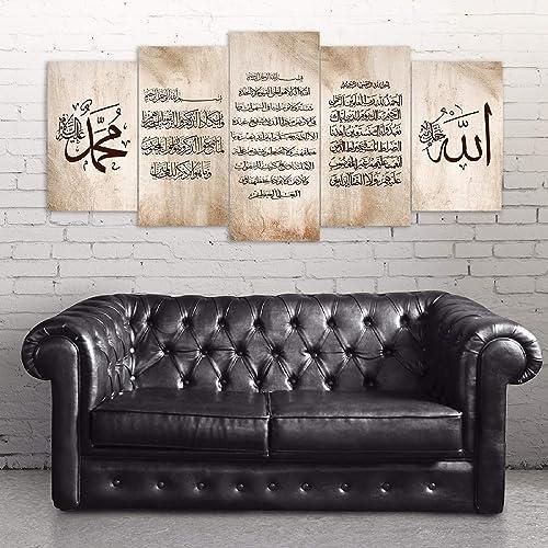 YOBESHO Surah Al-Fatihah,Ayatul Kursi and Nazar Surah Evil Eye ,Islamic Canvas Wall Art,5 Pieces Islamic Art Canva