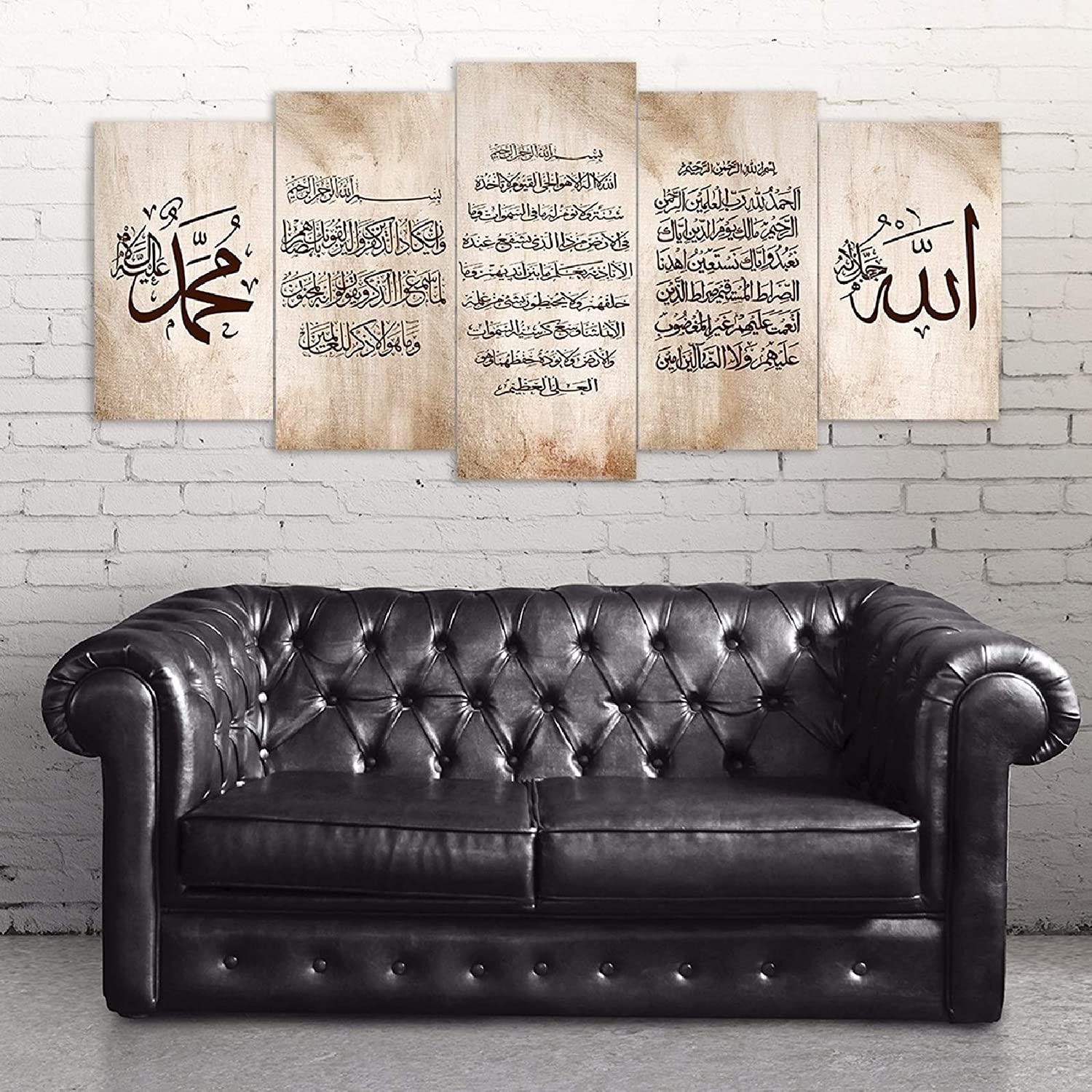 YOBESHO Islamic Canvas Wall Art,5 Pieces Islamic Art Canvas, Islamic Home Decor, Islamic Gifts (Ayatul Kursi (150x70cm) 60x28inches)