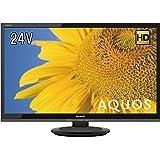 シャープ 24V型 液晶 テレビ AQUOS 2T-C24ADB ハイビジョン 外付HDD対応(裏番組録画) ブラック 2018年モデル