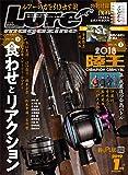 Lure magazine[ルアーマガジン]2019年1月号[雑誌]