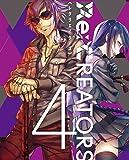 Re:CREATORS 4(完全生産限定版) [Blu-ray]