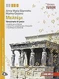 Versionario di greco. Per le Scuole superiori. Con espansione online