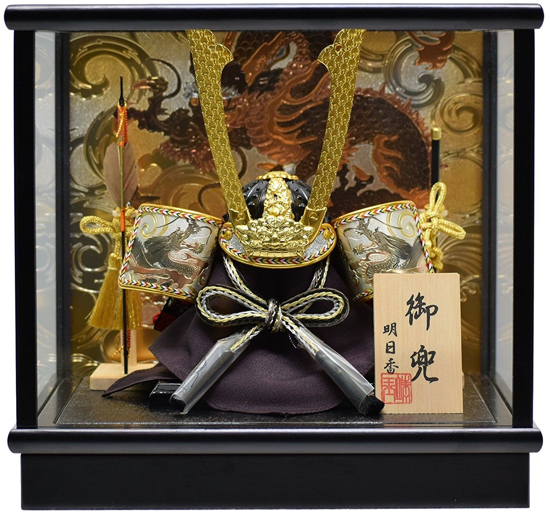 五月人形 彫金義経兜 5号 彫金龍吹返 弓太刀付 ケース飾り B01AQEPDF6