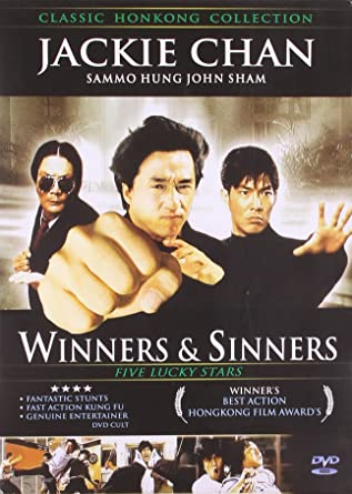 winners and sinners full movie in english download