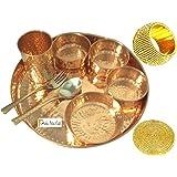 Prisha India Craft Pure Copper Thali Set of Plate, Bowl, Spoon, Fork, Glass, 12-inch