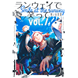ランウェイで笑って(7) (週刊少年マガジンコミックス)