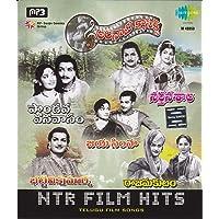 NTR FILM HITS (NARTHANASALA, JAYASIMHA, RAJAMAKUTAM)