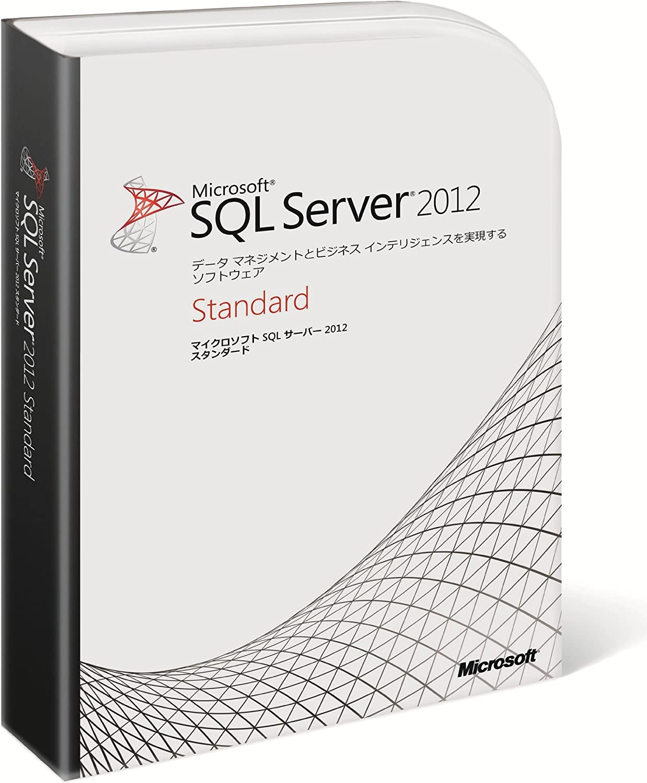 Microsoft SQL Server 2012 Standard 日本語版 コアライセンス