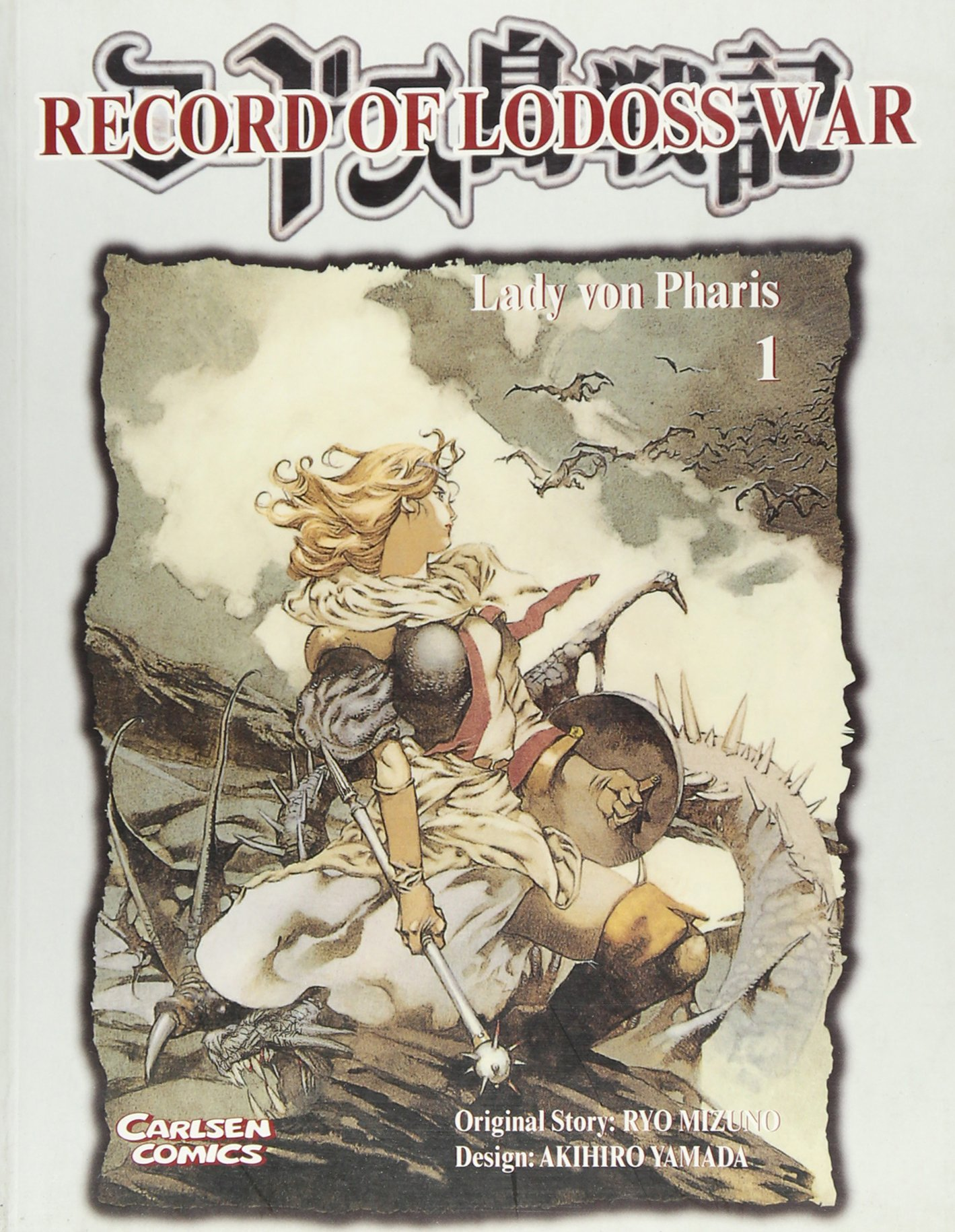 Record Of Lodoss War, Lady von Pharis Taschenbuch – Juni 2005 Ryo Mizuno Akihiro Yamada Carlsen 3551761833