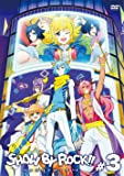 SHOW BY ROCK!!# 3 [DVD]