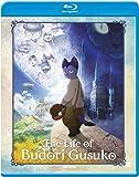 Life of Budori Gusuko / [Blu-ray]