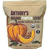 Anthony's Organic Pumpkin Seeds, 2 lb, Gluten Free, Non GMO, No Shell, Unsalted, Keto Friendly