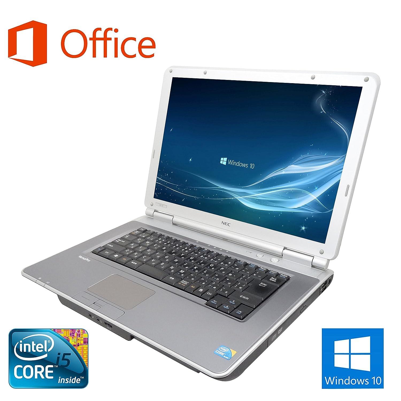 【Microsoft Office 2016搭載】【Win 10搭載】NEC VD-9/新世代Core i5 2.4GHz/超大容量メモリー8GB/新品SSD:480GB/DVDドライブ/大画面15インチ/無線LAN搭載/中古ノートパソコン (新品SSD:480GB) B06X6MN5SR ハードディスク:250GB ハードディスク:250GB, ウェディングベールVive la mariee e3566bf2