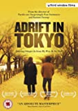 Adrift in Tokyo [DVD]