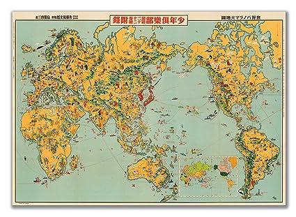 Amazon.com: Japanese World MAP by Keizo Shimada circa 1933