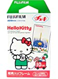 Checky 富士 instax mini 相纸 花边(kitty版 10张/盒)