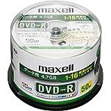maxell データ用 DVD-R 16倍速対応 プリンタブル ホワイト 50枚入 DR47PTWD.50SP