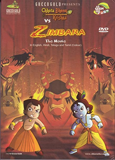 Chhota Bheem Krishna Vs Zimbra For Mac