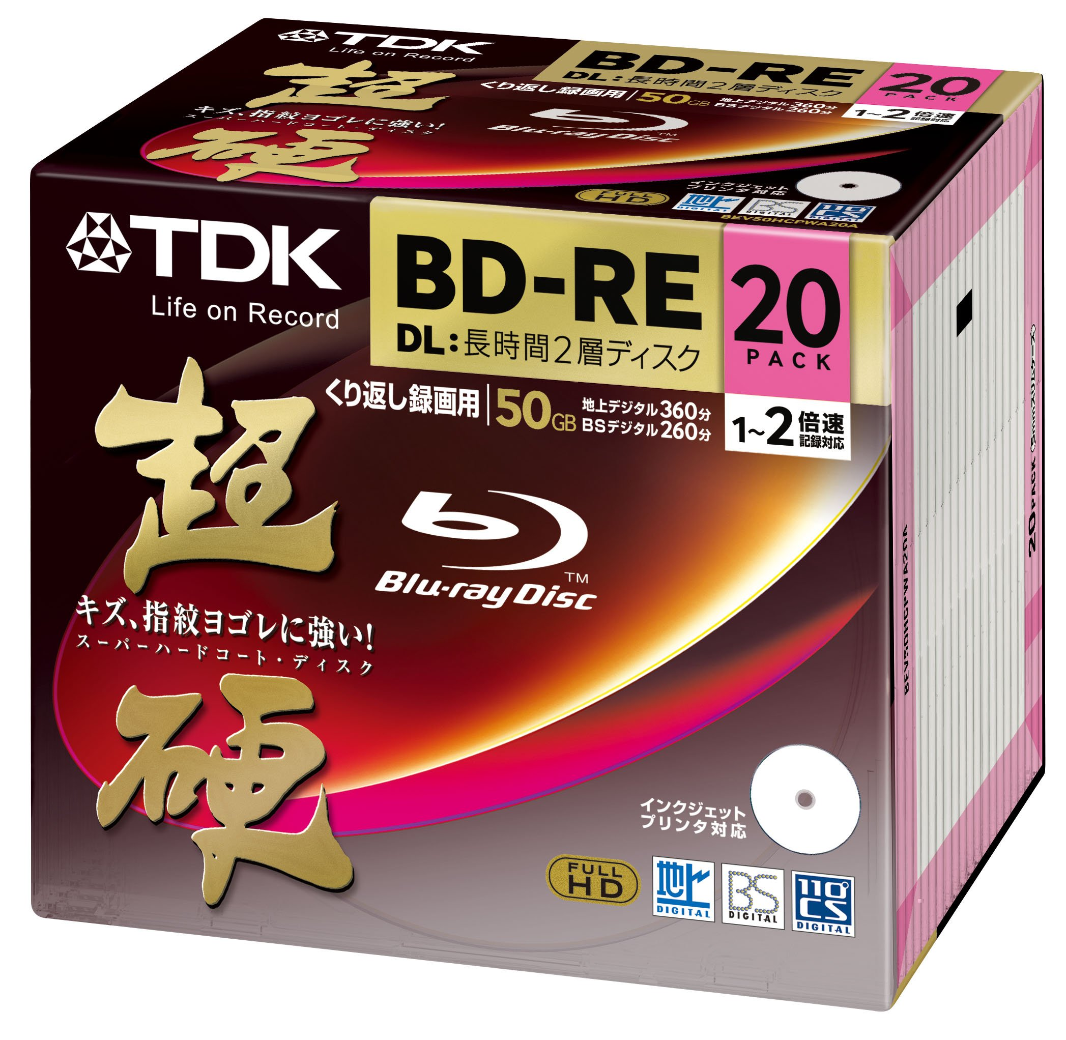 20 TDK Blu-ray Disc 50GB 2X BD-RE DL Dual Layer Rewritable Bluray Inkjet Printable by TDK