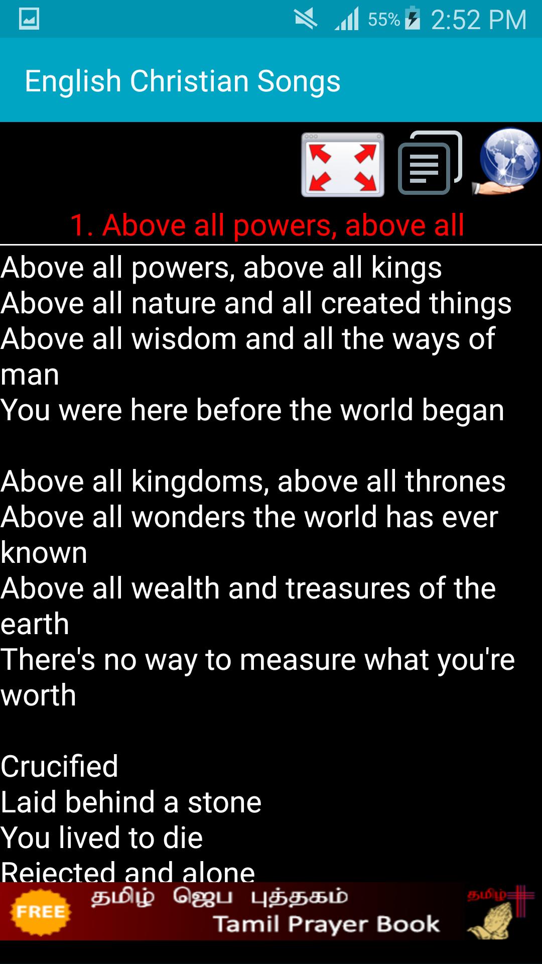 New english christian songs