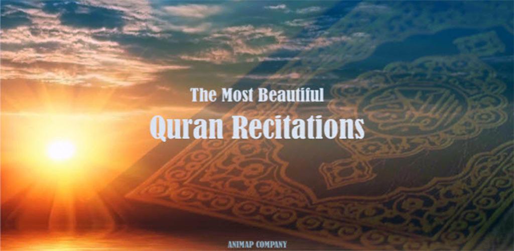 Beautiful Quran Recitation | Daily Health