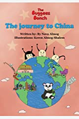 Children's book: The journey to China: Explore the world and meet new friends with new adventures and secret movies (The BuggeesBunch Book 2) Kindle Edition