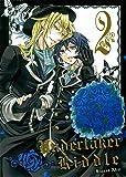 Undertaker Riddle Vol.2