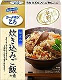 はごろも シーチキンとろ限定品 炊き込みご飯の素 250g (0248)