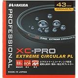 HAKUBA 43mm PLフィルター XC-PRO 高透過率 撥水防汚 薄枠 日本製 色彩強調・反射光抑制CF-XCPRCPL43