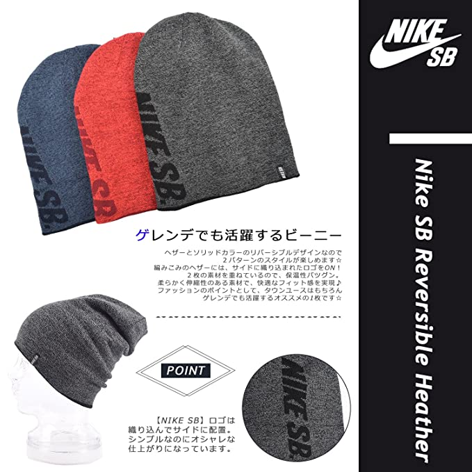 872bc9045ce Amazon.com  Nike SB Reversible Beanie 708911 - Red Wine Red  Sports    Outdoors