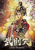 武則天-The Empress- DVD-SET2
