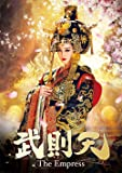 [DVD]武則天-The Empress- DVD-SET2