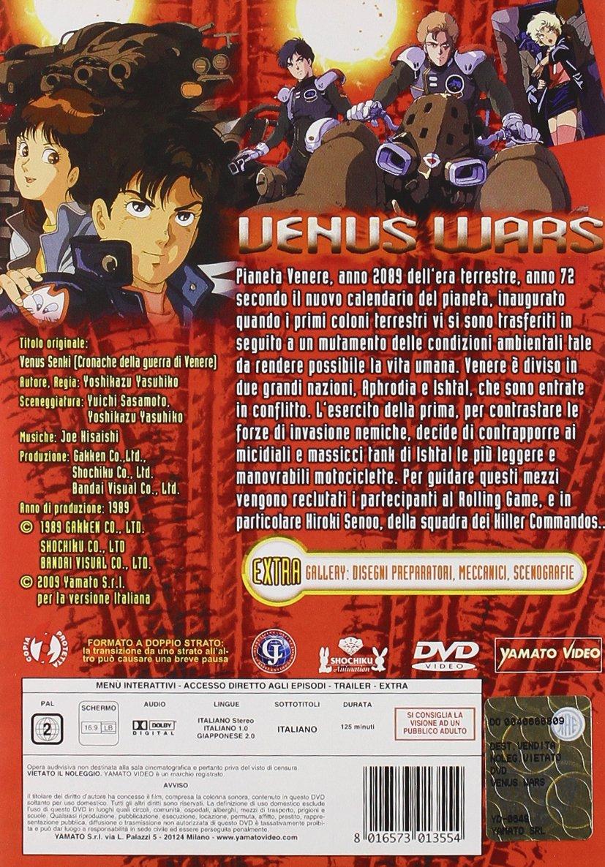 Amazon.com: Venus Wars [Italian Edition]: animazione ...