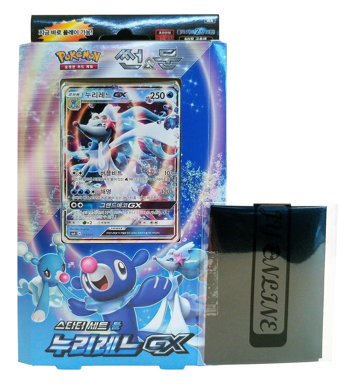 Pokemon Cartas Sun & Moon Primarina-GX Starter Set Water + ...