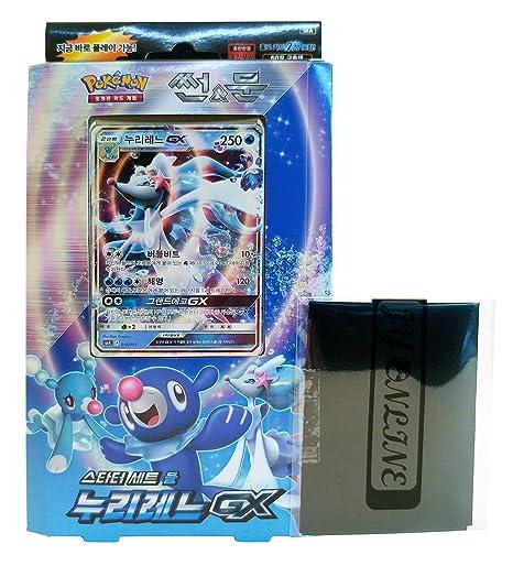Pokémon Cartes Sun & Moon Incineroar GX Starter Set Fire +