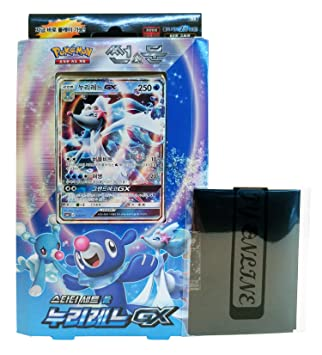 Pokemon Cartas Sun & Moon Primarina-GX Starter Set Water + ...