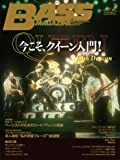 BASS MAGAZINE (ベース マガジン) 2019年 2月号 [雑誌]