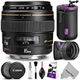 Canon EF 85mm f/1.8 USM Lens w/Essential Photo Bundle - Includes: Altura Photo UV-CPL-ND4, Neoprene Lens Pouch, Camera Cleaning Set