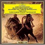 ラフマニノフ:ピアノ協奏曲第2番、パガニーニの主題による狂詩曲