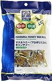 プロポリス&マヌカハニーMGO400+キャンディ 100G【2個セット】
