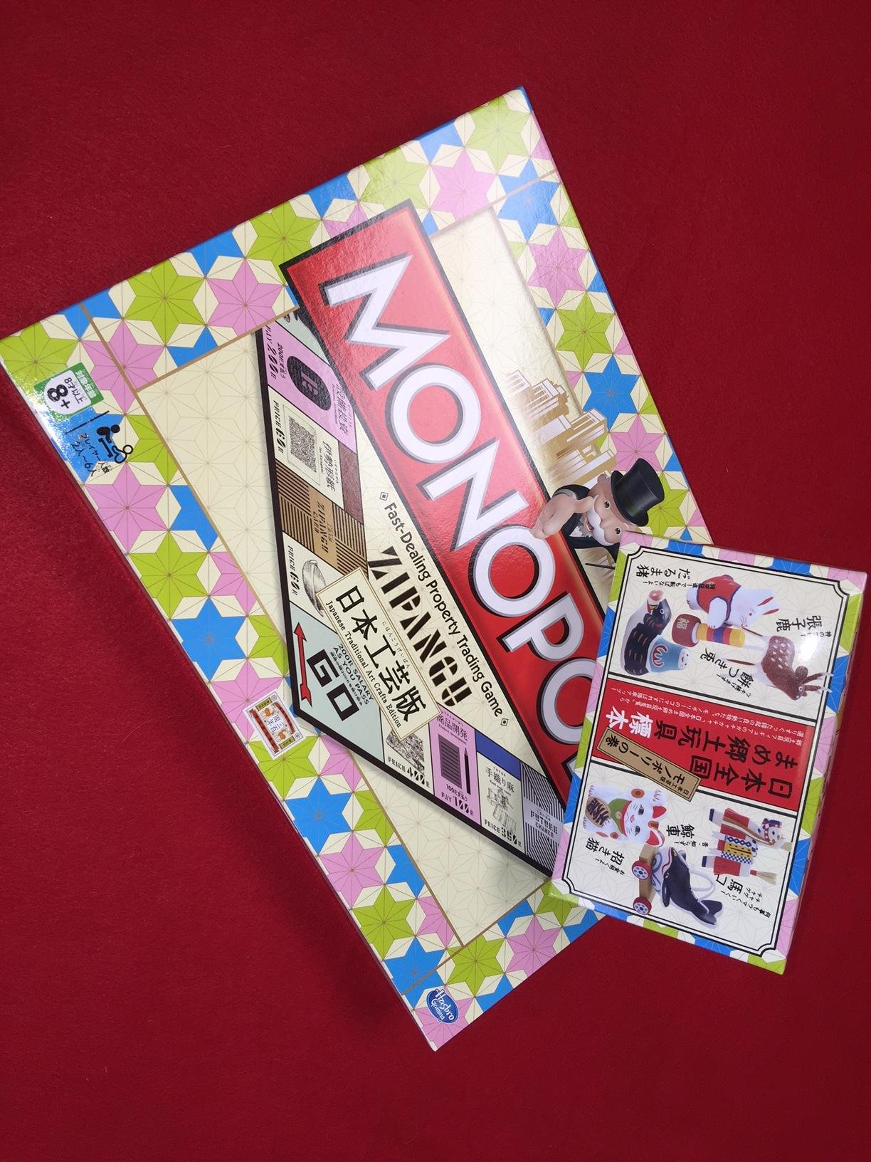 Monopoly: Japan Arts & Crafts Limited Edition 2016