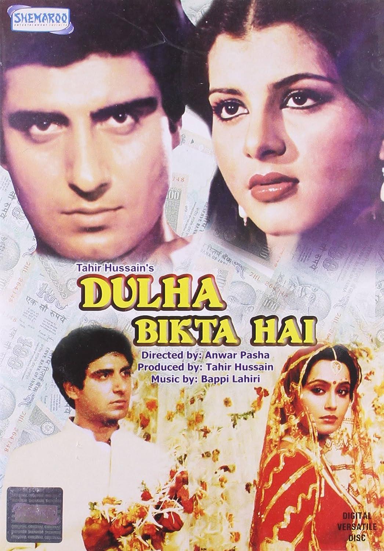 Amazon Com Dulha Bikta Hai Movies Tv