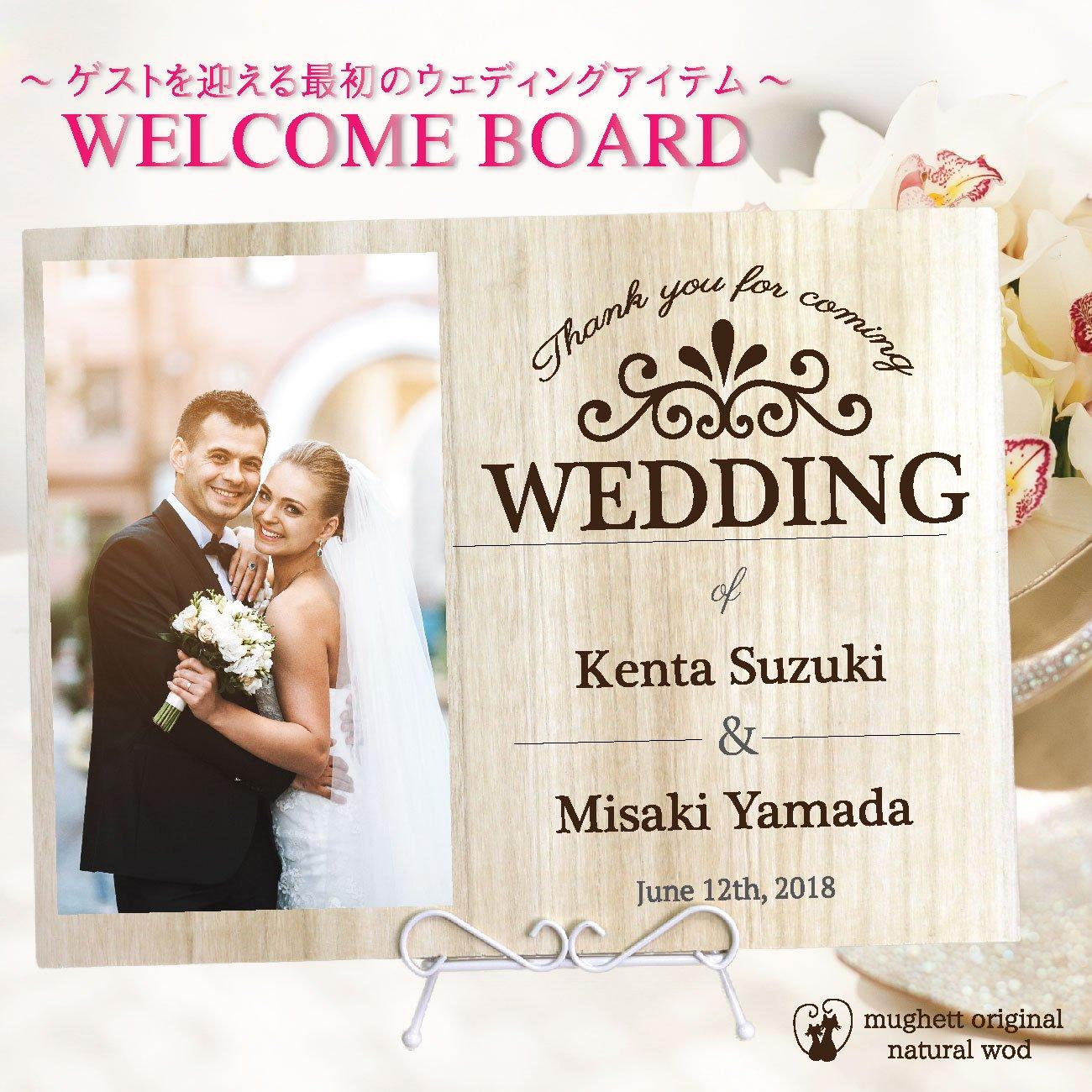 セミオーダーメイドで作る 木製 ウェルカムボード 結婚式や二次会の定番ウェディングアイテム (写真) B079JRJ3KY 写真 写真